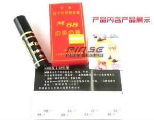 日本M88油(货号:B1015)