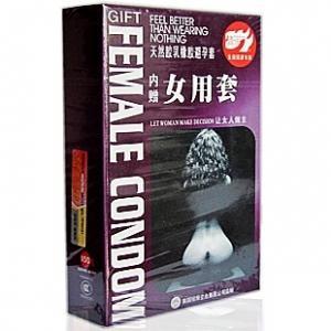 女用避孕套(货号:H3037)