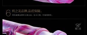 积之美反斗小鬼(货号:D4009)