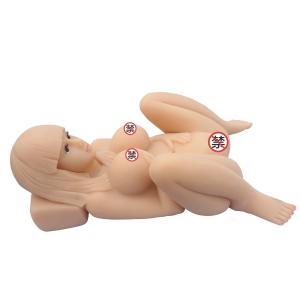 安琪娜实体娃娃(货号:C4020)