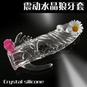 震动水晶套(货号:H1004)