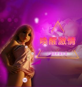 大波波实体娃娃 带骨骼 任意姿势(货号:C4021)