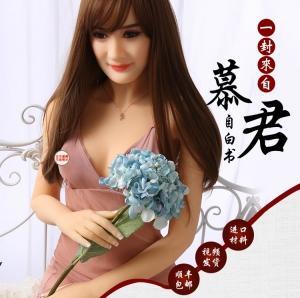 艾多妮丝 智能发音加热慕君实体娃娃 165cm(货号:C4024)