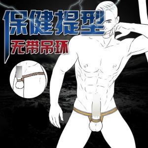 男用JJ套定型性感露臀丁字裤(货号:E3016)