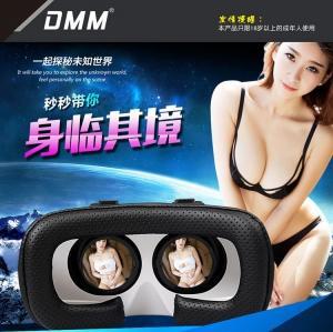 360°全景观影虚拟现实VR眼镜(货号:F8017)