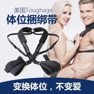 骇客 男女搂抱性体位捆绑带(货号:F9001 )
