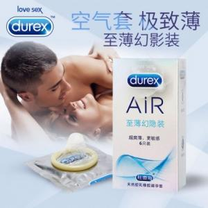 杜蕾斯 至薄幻隐装AIR避孕套(货号:H3044)