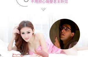 百乐欲火蛟龙 加温震动棒(货号:D4040)