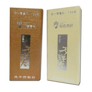 阳春商贸 子弹头5ML男用喷剂不麻木(货号:B1039)