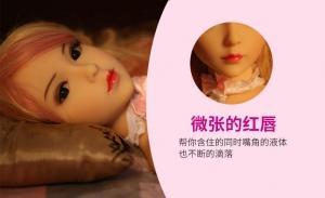 拓聪165cm圣诞公主智能语音对话实体娃娃(货号:C4030)