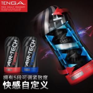 日本TENGA AIR-TECH-TWIS五段调紧致度旋转飞机杯(货号:C5073)