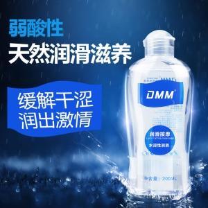 特浓芦荟弱酸性润滑液(货号:A3028)