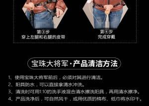 NPG宝珠将军杜鹃穿戴仿真阳具(货号:C1007)