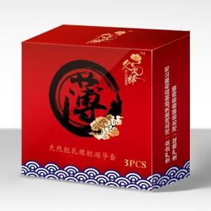玩范久次郎超薄避孕套3只装(货号:H3048)