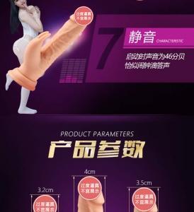 男神里根 女用充电式带震动兔耳硅胶高仿真阳具(货号:D5051)