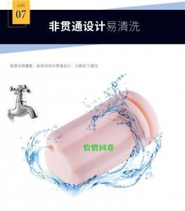 聚品互动气囊吸盘免提式充电便携飞机杯(货号:C5099)