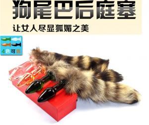 狐狸尾/狗尾肛塞(货号:D2016)
