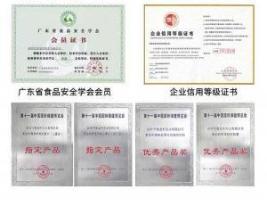 Mckin/麦金利 秘鲁进口原料玛咖精片 30片/盒(货号:B2062)