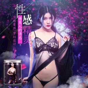 午夜魅力 大摆情趣吊带睡裙(货号:E5032)