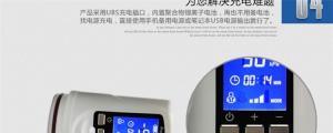 尚侣 LCD液晶显示屏电动助勃增大器 2代(货号:B4006)
