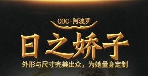 COC射手阿波罗 99%逼真肉感摇摆搅动震动加温阳具(货号:D5058)