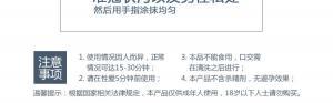 德国伊露丝101男用强化延迟露(30ml)(货号:B1019)