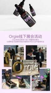 Orgie 葡萄牙女性蜜豆快感增强液 30ml(货号:A2105)