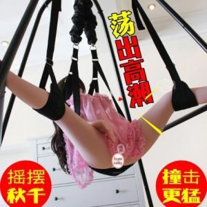 SM双人情趣吊椅吊床(货号:F9004)