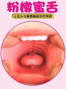 欢色口阴双交名器仿真舌头少女真阴 双穴深喉口交(货号:C5109)