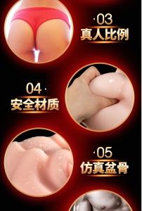 COC 少女蜜桃臀 45°翘臀水嫩逼真(货号:C5110)