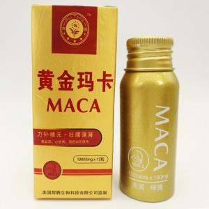 金牌玛卡辉腾正品(货号:B2059)