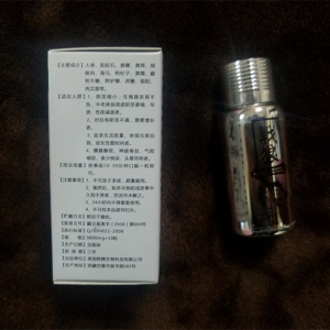 美国辉腾战狼加强版10粒装l(货号:B2064)