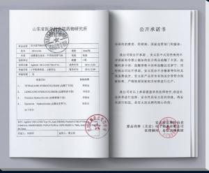 安太医 中式男用延时喷剂(加强版)(货号:B1048)