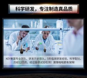 正品KEY炫爱啪啪胶滋养凝露 经典加强版劲能液(货号:B1049)