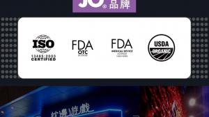 美国进口JO 威而柔阴蒂刺激凝胶(货号:A2019)
