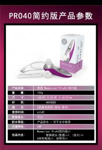 德国Womanizer 创新无触式吮吸技术女用吮吸器(货号:H8056)