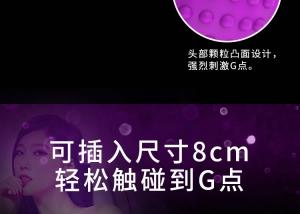 COC 浪纹颗粒刺激无线遥控调情翘翘跳蛋(货号:D7057)